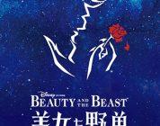 重磅!迪士尼百老汇音乐剧《美女与野兽》中文版今日开售!