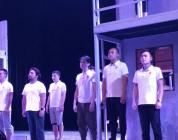 中国原创音乐剧《袁隆平》排练现场