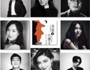 资讯 | 《月亮与六便士》回归上海,二轮演出圆满结束