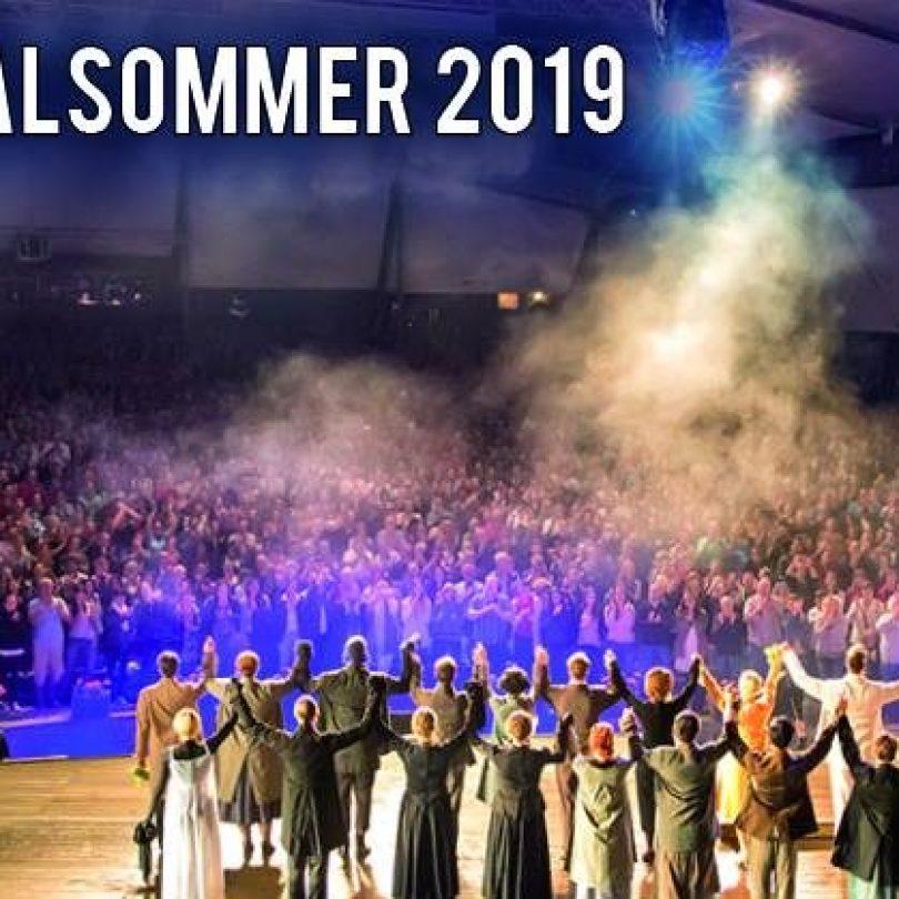 资讯|泰克伦堡露天剧院公布夏季两部大戏主演名单