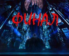 俄版《吸血鬼之舞》终演现已开票