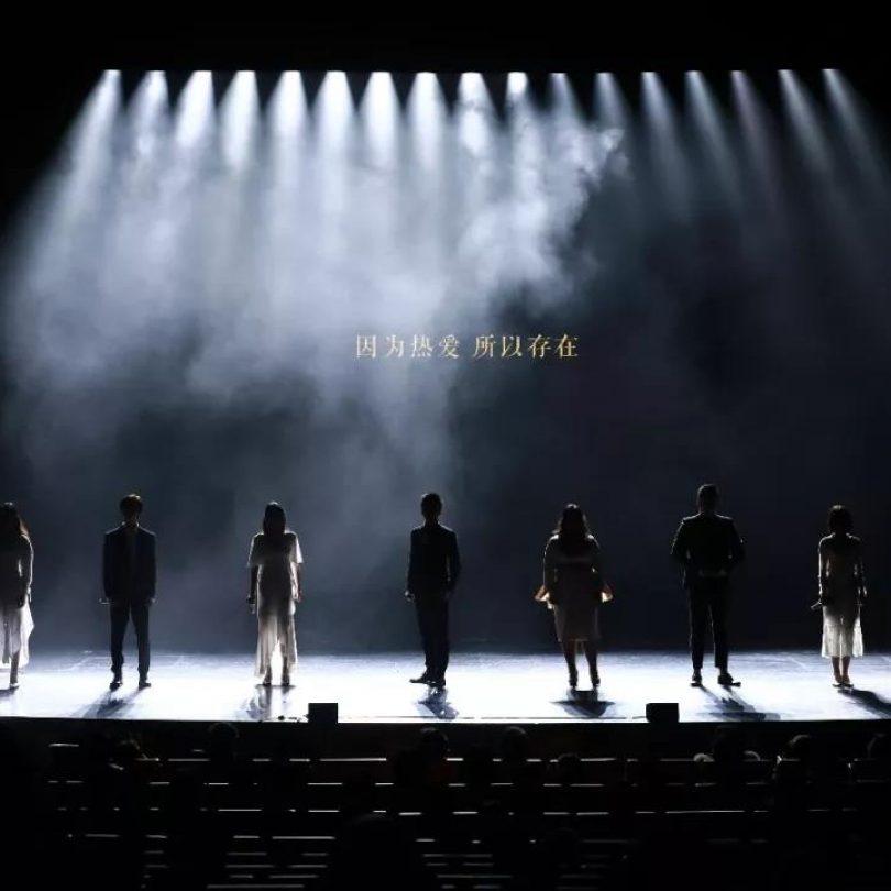 资讯   2019上海国际音乐剧节闭幕,收获满满,感动相随