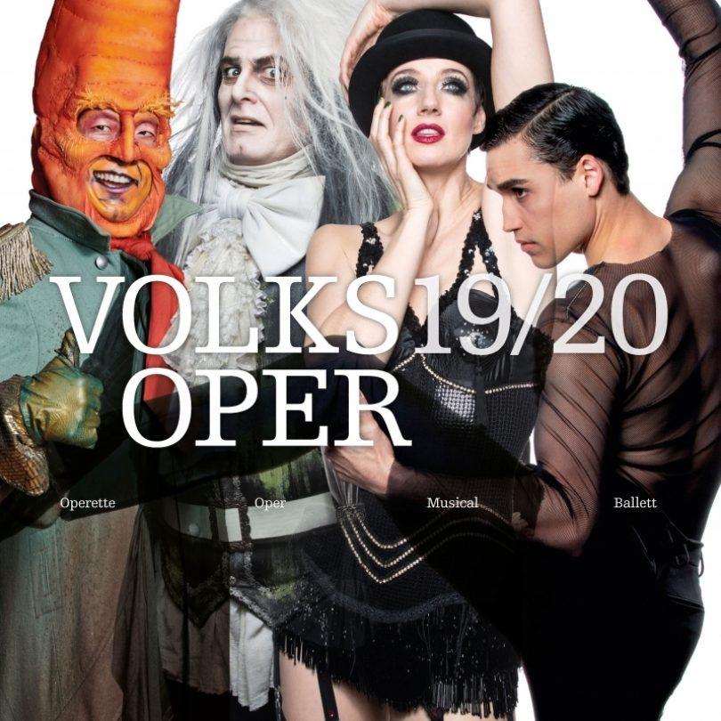 资讯 维也纳大众歌剧院公布2019/20演出季计划