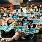 现场直击 | 《隐婚男女》北京站分享会圆满成功,主创卡司嗨翻现场