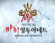 资讯 | 音乐剧《玛丽·安托瓦内特》韩语版于今日公开了主要演员阵容。