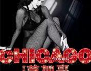 资讯   音乐剧《芝加哥》上海站开票
