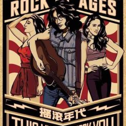 《摇滚年代》中文版