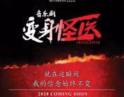 资讯 | 音乐剧《变身怪医》中文版正式宣布,2020年即将华丽升级再启