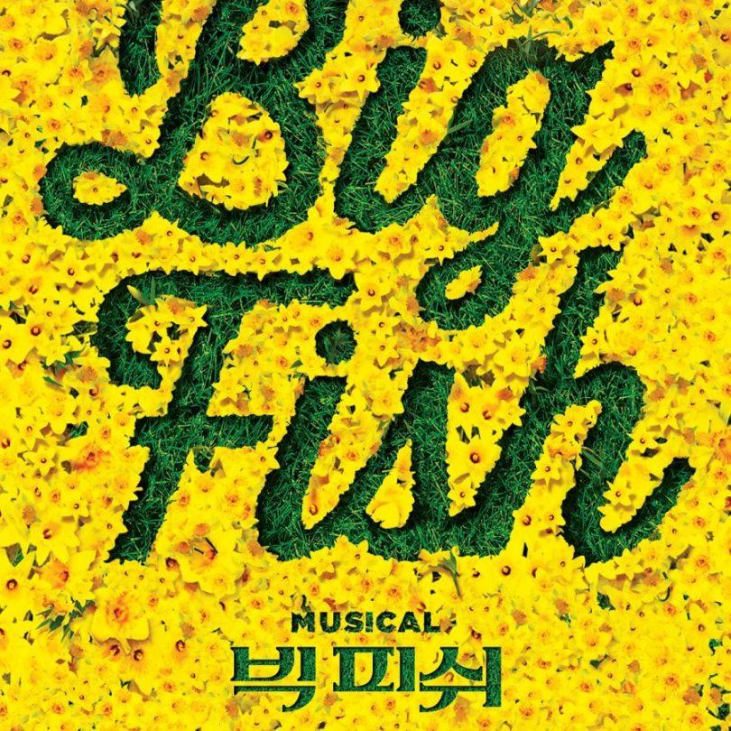 音乐剧《大鱼》韩语版将于12月在韩初演。