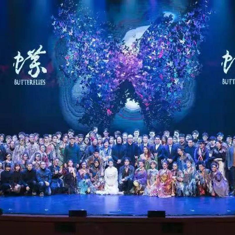 青春版音乐剧《蝶》致敬经典,视觉德稻学生毕业大戏展教改成效